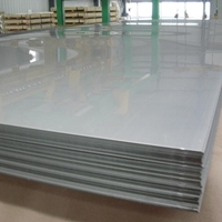 厂家直销5A06-H112铝板、国标五条筋铝板