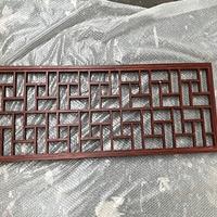 四川泸州供应定做木纹铝窗花仿古木纹铝窗花