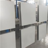 工程铝扣板吊顶,喷涂铝扣板吊顶 铝质天花板厂