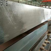 7017阳极氧化铝薄板 加工易成形铝板