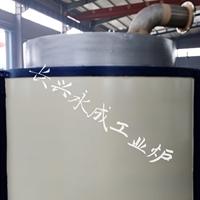 长兴废旧亚克力熔炼炉 亚克力化水设备