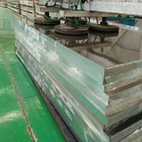 7079耐磨损铝厚板 高韧性铝板
