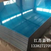铝板1~7系中厚板花纹板厂家直销