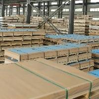 7075铝板 热轧铝板