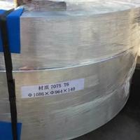 拉丝7030-T651铝板生产厂家