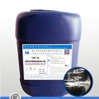 供应 碱性除油剂
