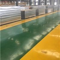 北京7030-T7651主营销售高耐磨铝板