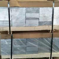 7050铝板 铝板多少钱一公斤