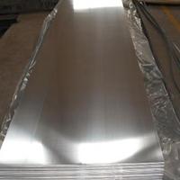 南南7051-T6510铝合金板环保报告