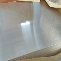 1100铝板  反光器铝板