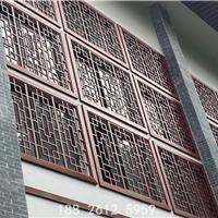 英吉沙外墙铝花格 仿古铝窗花批发价