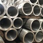 厚壁LY12铝管