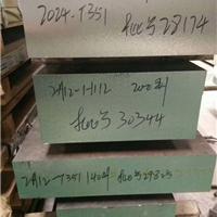 西安6012-T6511氧化中厚铝板货源贴膜铝板厂商
