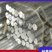 批发零售优质7075纯铝板