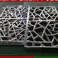 蛟河连廊铝合金挂落 仿古铝窗花生产厂家