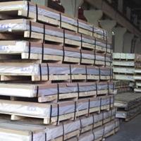 市場6063-T651鋁板性能及用途