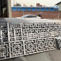 田阳凉亭木纹铝挂落 咖啡色铝格栅生产厂家