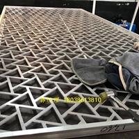 学院焊接烤漆铝窗花 圆形铝格栅厂家