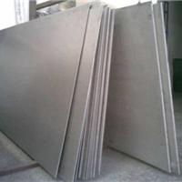 2024鋁板材2024鋁排