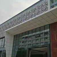 新能源棚顶铝板 抗风罩棚改造铝单板厂家