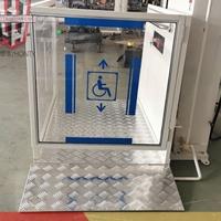 无障碍设施 家用小型升降机 电动无障碍垂直升降平台