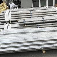 6082合金鋁管 雙向擠壓無縫鋁管優質鋁管