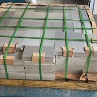 高精度7075特硬航空铝板