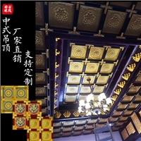 古建筑室内吊顶寺庙天花材料佛堂观音殿莲花双龙天花板