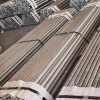 双向挤压无缝铝管 优质铝管