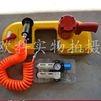 JQX-120气动线锯煤矿用便携式气动线锯