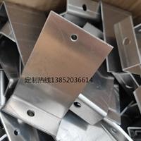 合金铝板定制幕墙铝角码固定架