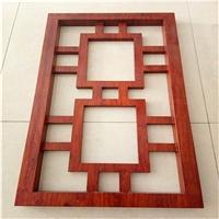校区红色铝花格窗焊接厂家