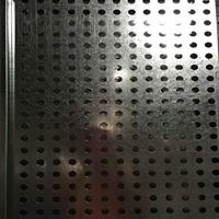 广汽传祺4s店展厅装饰锌钢板