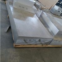 太原6082铝合金铝板能90度折弯吗?