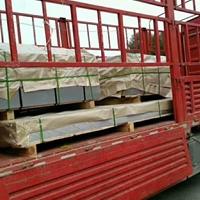 唐山6061-t6合金铝板板机械性能及用途