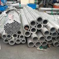6063鋁合金型材 6063厚壁鋁管可切割