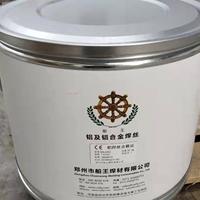 5356直径1.2桶装焊丝 国产