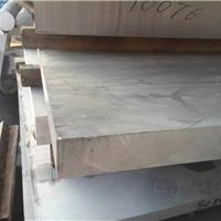 广东6010美标铝合金板新品上线