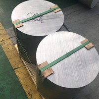 池州2017铝棒批发商