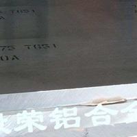丹东6082合金铝板的合金成分及性能