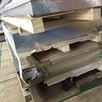濟南5B051H14中厚鋁板規格齊全