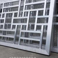 文化广场铝窗花厂家,款式设计铝窗花