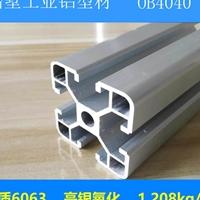 铝合金型材-国标铝型材-欧标铝型材-铝型材厂家