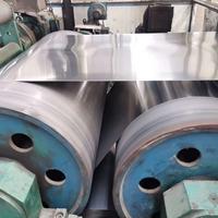 哈尔滨5280薄板材质成分报告