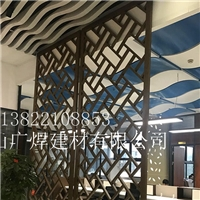 四川廣元定做鋁屏風隔斷鋁屏風廠家鋁屏風供應商