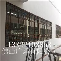 云南普洱焊接铝窗花铝窗花生产设计铝窗花供应商
