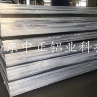 7050t651铝板 开模具专用