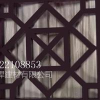 河南焦作生产铝窗花铝窗花厂家铝窗花供应商