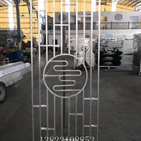 浙江丽水定做铝屏风雕刻铝屏风厂家铝屏风供应商