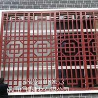 黑龙江佳木斯专业生产铝窗花铝窗花厂家直销铝窗花供应商